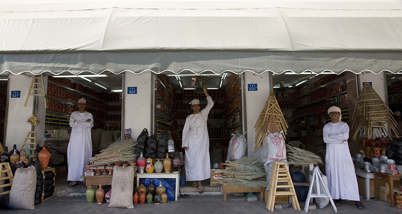Muscat market 7710